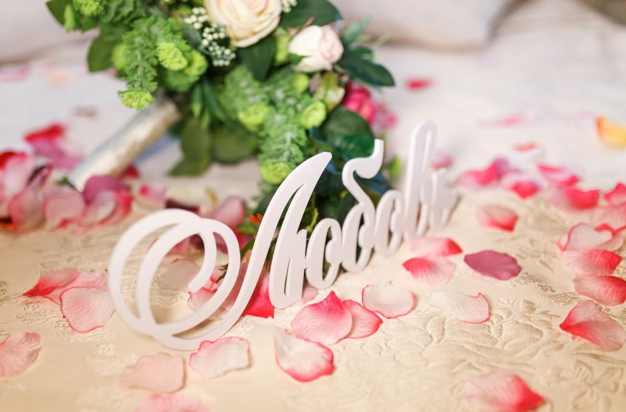 Все свадебные годовщины. Как называется свадьба и что 74